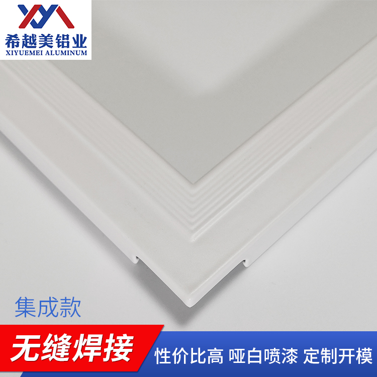 集成款面板框 LX-04